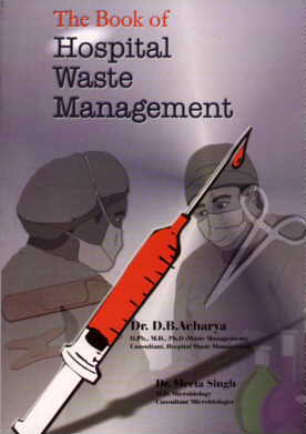 hospital waste management 2 essay Free waste management papers, essays powerful essays: legislating medical waste - on average one hospital discards 80,000 pound's worth of medical.